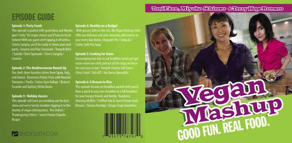 Vegan Mashup DVD